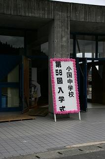 IMG_8201.jpg